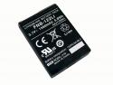 Standard Horizon Li-Ion batteri HX300E